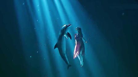 美女和鱼相恋,鱼宝宝还未出生,鱼爸爸就遭人类捕杀