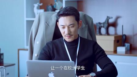 实习生上班第一天遭嘲讽,没想下一秒,他就黑了公司新软件