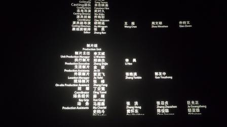 《如果声音不记得》片尾曲吴青峰
