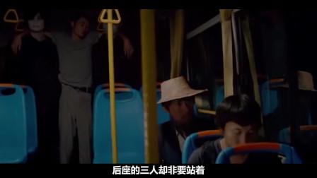 公交车上满是空位,后面仨人却非站着,老头反应过来后立马逃下车