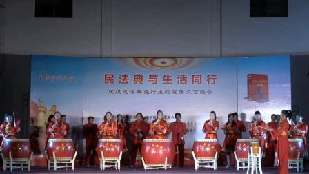 《欢庆锣鼓》表演者:下庄卢村大鼓队