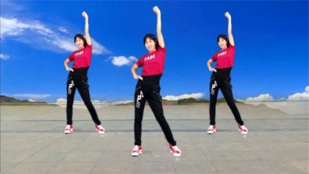 健身操教学《挑逗爱情》运动四肢,减大腿,全身赘肉