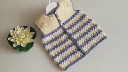 「钩针编织」时尚又漂亮的条纹坎肩!
