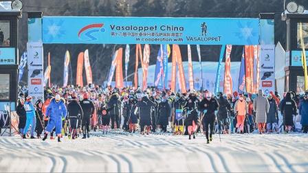 第十九届中国长春净月潭瓦萨国际滑雪节