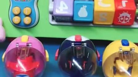 益智宝宝幼教:乐迪的蛋舱不见了!