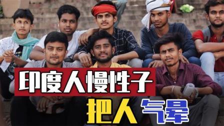 华人生活在印度最大的挑战是什么?你肯定想不到!