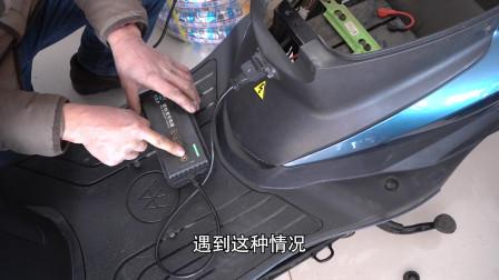 电动车电池饿死到底能不能接活?修车师傅告诉你正确的激活方法