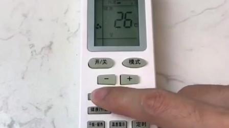 夏天开空调一开一关最费电