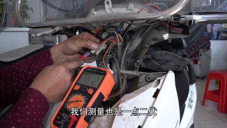 电动车转换器假坏现象你见过吗?伍哥修车这么多年都差点栽跟头