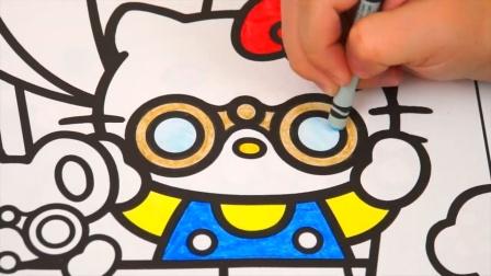 坐着热气球环游世界的凯蒂猫卡通漫画上色游戏