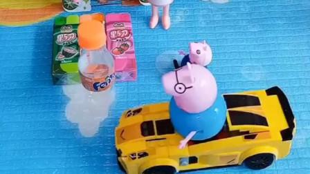 乔治给猪爸爸买水喝,猪爸爸却开车走了,没有带上乔治