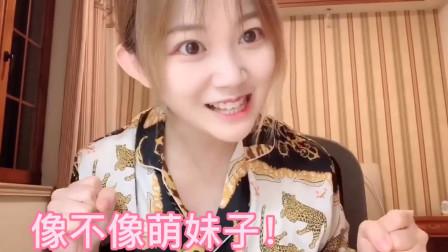 日本超可爱女孩,假装自己是萌妹子,像不像?
