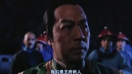 王府的两个小兵都敢公开抗旨,想想就知道王爷是个什么人