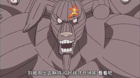 尾兽打架都是惊天动地的存在,奇拉比尾兽化联军总部都感应到!