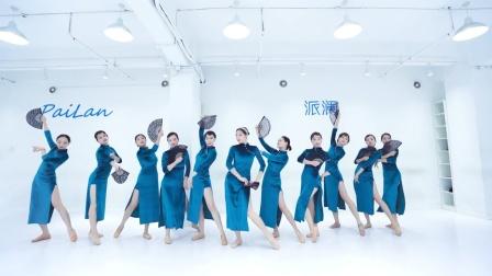 精心编排的舞蹈,让人如沐春风,加上旗袍之美,气质杠杠的!