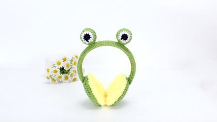 卡通动物耳罩 可爱的小青蛙 呱呱呱