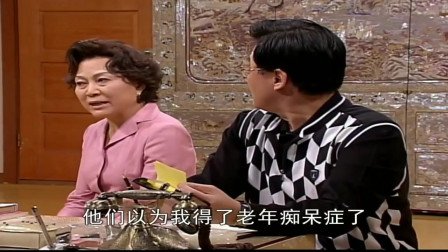 最爱的人:李老板说出那晚的实情,琴实罗觉得太丢脸了