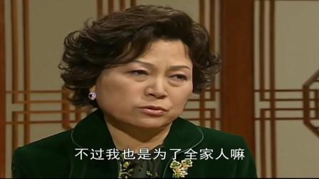最爱的人:琴实罗已经偏向雅俐瑛,请求奶奶一起回家