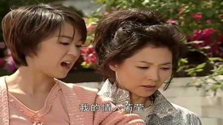 最爱的人:玛俊跟芮莹度完蜜月先回娘家,沈秀贞还是担心芮莹吃亏