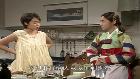 最爱的人:芮莹准备好了早餐,但赵迎春和玛琳很不满意