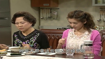 最爱的人:琴实罗和雅俐瑛都吃着美味饭菜,奶奶皱着眉头看自己的菜