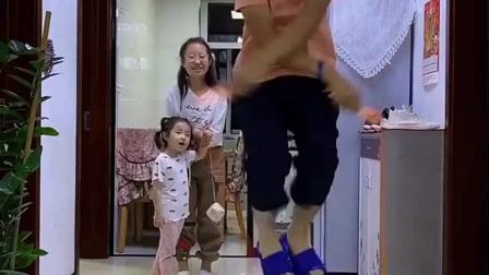 亲子游戏:爸爸,真厉害
