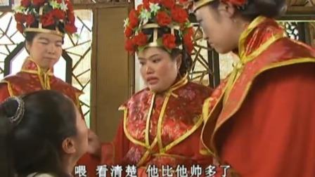天下:小混混被迫娶恶女,谁知恶女一看到海棠立马不要小混混了
