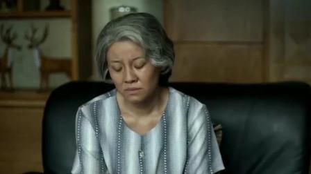 父母爱情:老丁要和原配合葬,德华不乐意,二婚真苦啊!