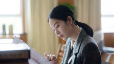 大江大河2:关键时刻梁思申外公还是偏帮自家人