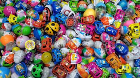 也不知道你们喜欢什么玩具蛋 反正拆了好些奇趣蛋 出奇蛋 惊喜蛋