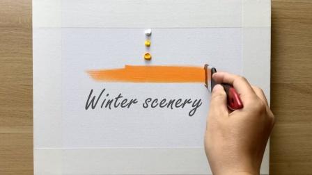 3D冬日冰雪湖光,抽象画教学示范!