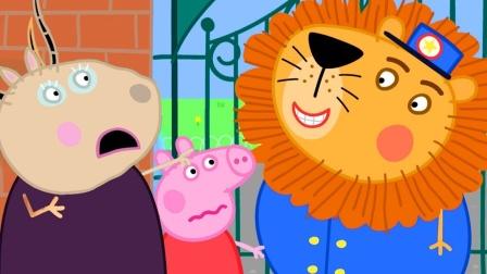 小猪佩奇 第七季:乔治正在制作邀请函 这是为什么呢?