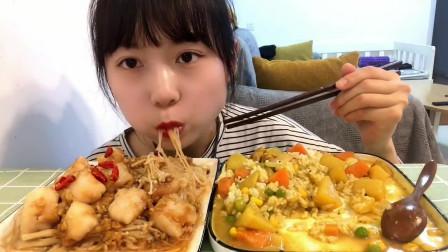 吃播:咖喱鸡肉饭