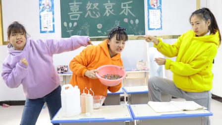 柚柚用水宝宝做蚕丝泥,她能成功吗?同学们啥反应?