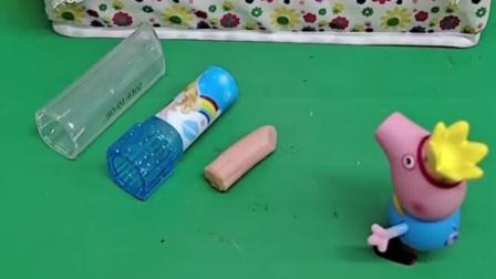 猪妈妈的口红被弄坏了,乔治可小心了