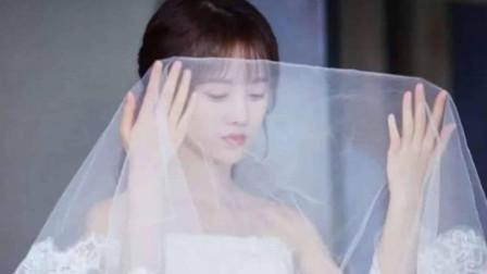 同样是穿婚纱,扛住了虞书欣张雪迎,看到鞠婧祎彻底沦陷了!