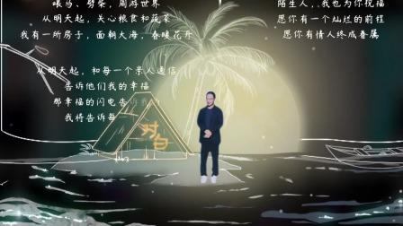 郎永淳现场演绎海子经典诗作