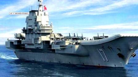 中国又迎来好消息,专家透露003航母下水时间,美:实力挡不住