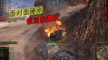 坦克世界:非要硬碰硬么?从薄弱处发起攻击收益最大