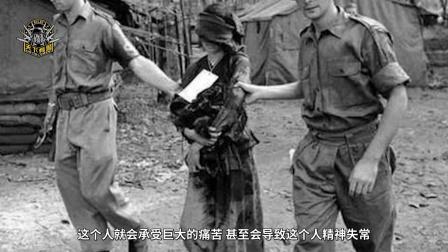 """越战美军用的""""空孕催乳剂""""是什么东西?为何成越南女兵的噩梦"""