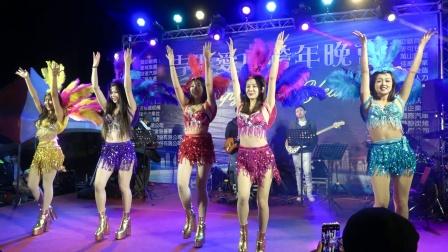 歐嗨呦森巴舞, 跨年晚会