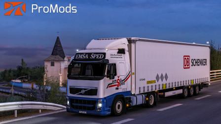 欧洲卡车模拟2 #379:闪击保加利亚 将一车鲱鱼罐头送至希腊卡瓦拉   Euro Truck Simulator 2