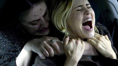 美国恐怖片:美女遭到老太太诅咒,只要三天不解除就会坠入地狱