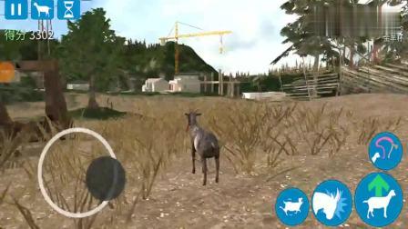 模拟山羊:偶遇一辆收割机,老山羊决定过去瞧瞧!