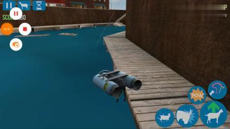 模拟山羊:老山羊为了到达屋顶,直接配上飞行器!