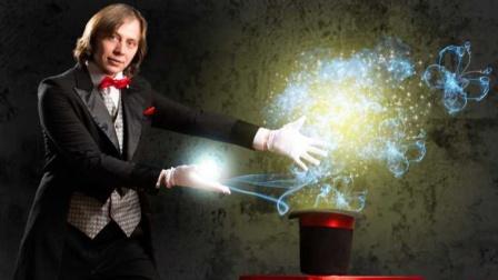 不要试图去戏耍一位魔术师,结果往往是自取其辱