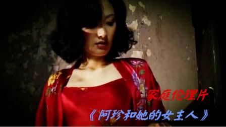 姚笛最青涩的电影,讲述旧时代女性的悲哀,多少女生庆幸活在现代