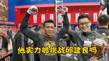 嚣张泰拳手来华叫阵,要打魏锐和邱建良,中国小伙跟他拼满4局!
