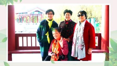 电视版《五姐妹纪念》(20210106)
