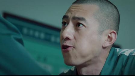 巡回检察组:马国远像郑锐打报告被米振东听到